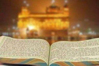 Sikh Scriptures – Guru Granth Sahib Ji