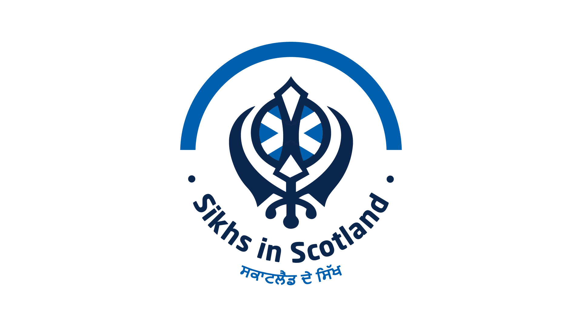 Sikhs in Scotland
